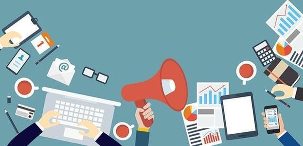 网络营销未来发展趋势分析(一)