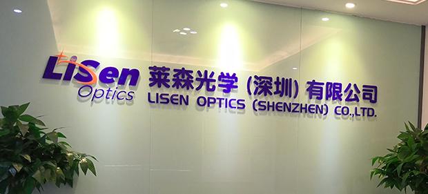 上海积分球检测行业SEO优化案例