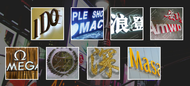 上海发光字制作SEO优化案例