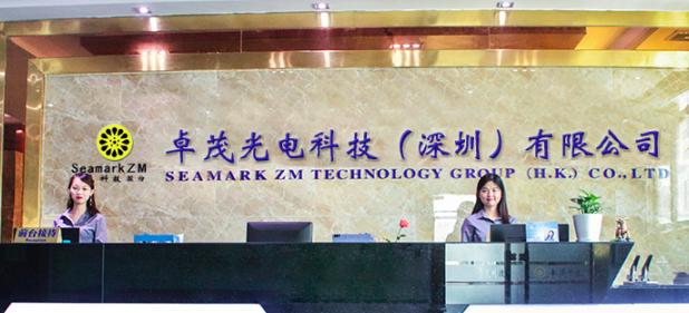 上海X-Ray检测设备SEO优化案例