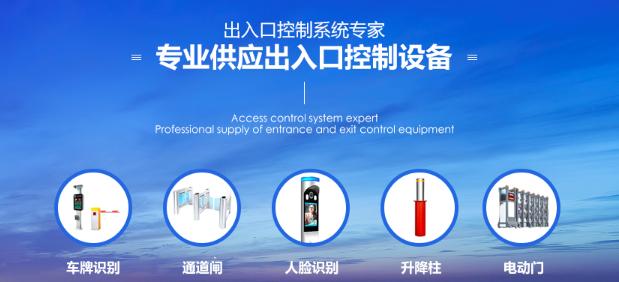 上海出入口设备行业SEO优化案例