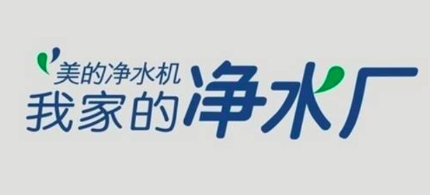 上海净水器行业SEO优化案例