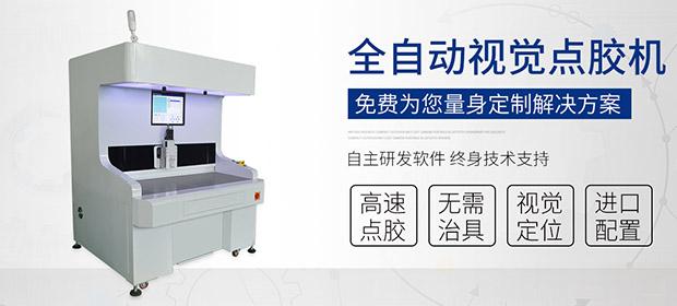 机器设备行业SEO优化案例