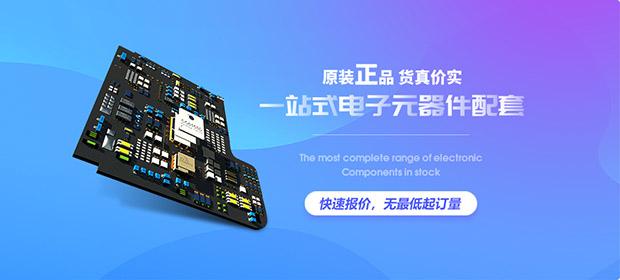 电子元器件行业SEO优化案例